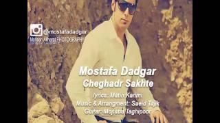 Cheghadr Sakhte Album