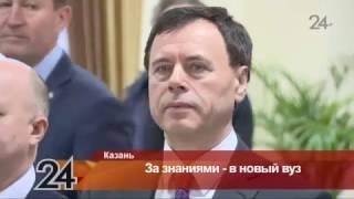 В Казани открылся филиал Академии Генпрокуратуры