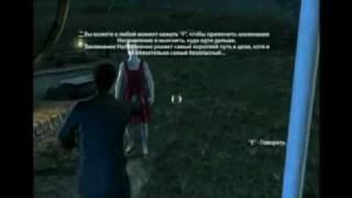 Обзор игры Гарри Поттер и Дары Смерти часть 2 Maddyson