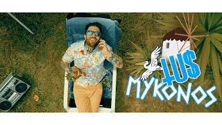 Смотреть клип Tus - Mykonos