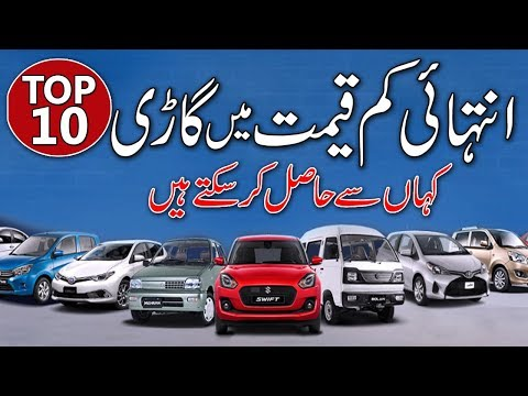 TOP TEN CAR LEASING COMPANIES | 10 Best Leasing Companies In Pakistan