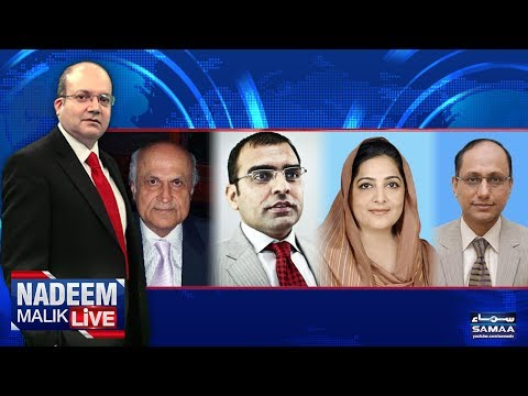 Panama Papers Ki Tehqeeq Ke Bad Tasoraat | Nadeem Malik Live | SAMAA TV | 18 July 2017