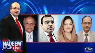 Panama Papers Ki Tehqeeq Ke Bad Tasoraat | Nadeem Malik Live | SAMAA TV | 18 July 2017