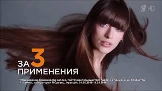 Реклама Гарньер Фруктис СОС Восстановление - Июль 2019