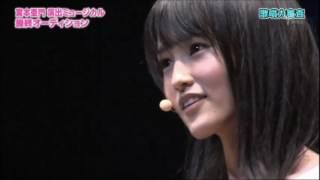 2012年当時の山本彩、梅田彩佳&増田有華.