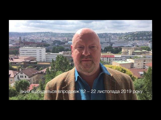 5th International Solomiya Krushelnytska Opera Singers Competition /Eytan Pessen invites