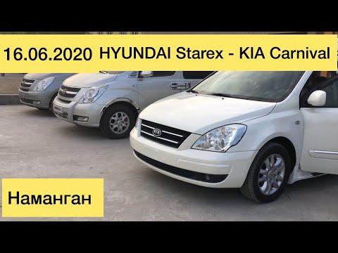 Пултопар Hyundai Starex - KIA Carnival ! Арзон нархда !