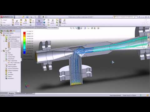 Jet Elevator Jet Pump Cfd Simulation With Solidworks