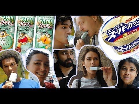 外国人がガリガリ君とスーパーカップに挑戦Foreign people trying Japanese ice cream