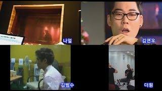 실력파 가수들 목푸는 영상[나얼,김범수,이수,하현우,김경호,더원,김연우]