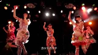 ゲッチュ【侵食drop 大阪番外編LIVE MV】 6/3公開の新曲【ゲッチュ】の...