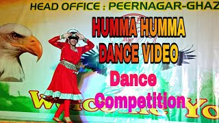Humma Humma Dance video || dance competition Welfare club ghazipur || choreography by Aniket kumar y