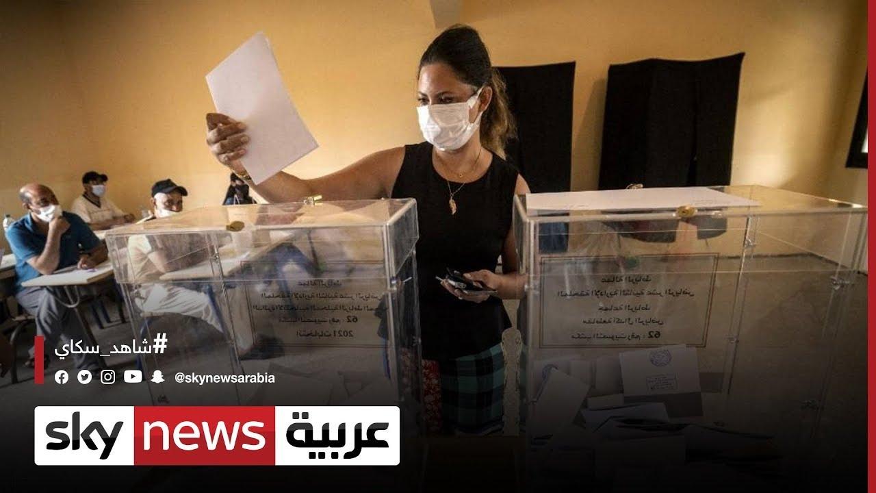 المغرب/انتخابات المغرب تسفر عن تولي 3 نساء منصب عمدة مدن كبرى