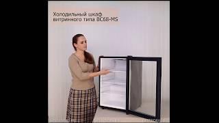 Холодильный шкаф витринного типа Gastrorag BC68 MS