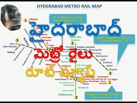 Hyderabad metro rail rote map//Hyderabad metro rail station