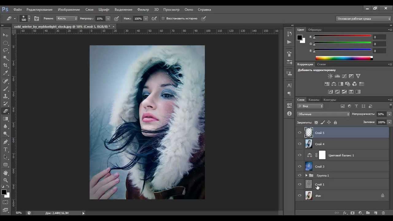 Уроки фотошопа. Обработка зимней фотографии
