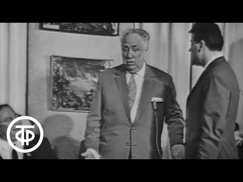 """В гостях у Михаила Жарова. Так появились """"Театральные встречи"""" (1964)"""