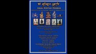 Bhai Sukhwinder Singh Birmingham Chaupee Bhai Sukhwinder Singh Birmingham Free MP3 Song Download 320 Kbps