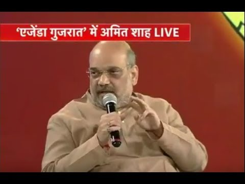 Shri Amit Shah's interview to News18 Network on #AgendaGujarat : 15.11.2017