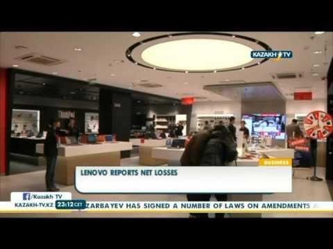 Lenovo reports net losses - Kazakh TV