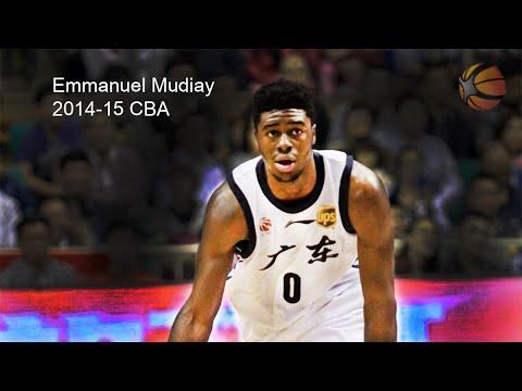 Emmanuel Mudiay China 2014-15 CBA   Full Highlight Video [HD]