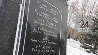 Нижнекамск начинает подготовку к празднованию 75-летия Победы