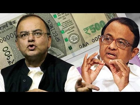 Arun Jaitley Vs P Chidambaram | War On Black Money