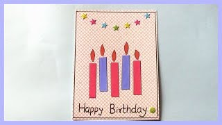 DIY Happy Birthday Greeting Card | How to Make Gift Cards at Home