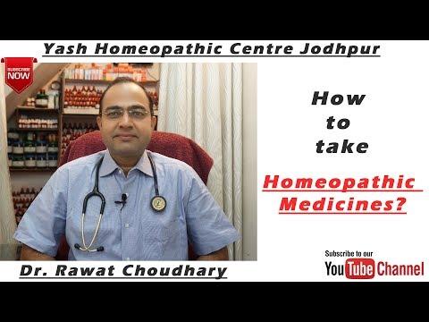 How to take Homeopathic Medicines | होम्योपैथिक दवाएं कैसे लें | Food to avoid | Precautions