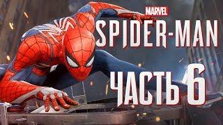 Прохождение Spider-Man PS4 [2018] — Часть 6: ДРУЖЕЛЮБНЫЙ СОСЕД ЧЕЛОВЕК-ПАУК И ВЕРТОЛЕТ!