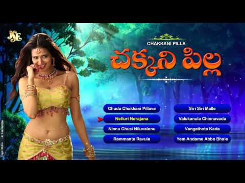 Rayalaseema Folk Songs || Chakkani Pilla || Janapadalu || Palle Padalu||Telugu Folk Songs||Jukebox||