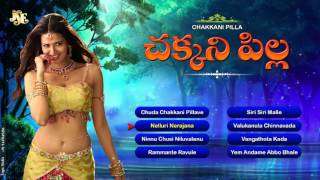 Rayalaseema Folk Songs||Chakkani Pilla||Janapadalu||Palle Padalu||Telugu Folk Songs||Jukebox||