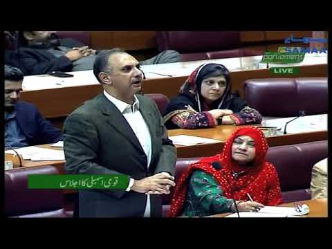 Fight Between Government and PPP in National Assembly | SAMAA TV | 12 Feb 2020