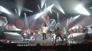 T - Pay Day, 티 - 페이 데이, Music Core 20070324