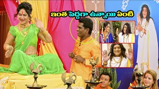 ఇంత పెద్దగున్నాయేంటి | Ali And Chammak Chandra Super Hit Comedy Scenes | Volga Videos