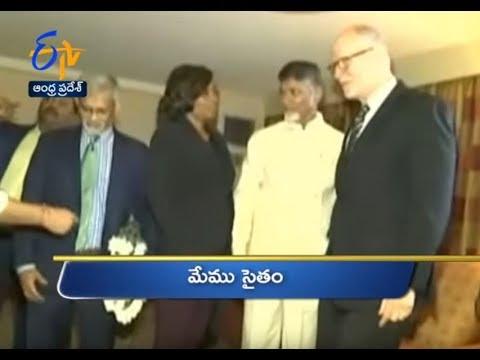 Andhra Pradesh | 18th October 2017 | Ghantaravam 10 PM News Headlines