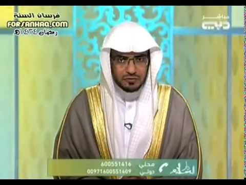 إذا أصبح الشخص في رمضان وهو على جنابة Youtube