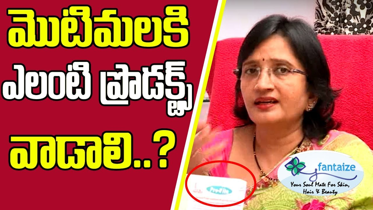 How to Get Rid of Pimples By Selecting Good Product l Lalitha Reddy  Cosmetologist - Hai TV