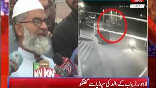 Zainab's Father Talks To Media in Lahore