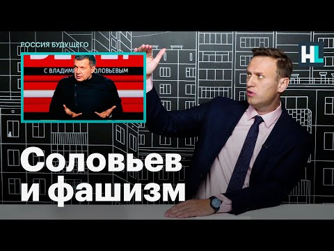 Навальный: юрист ФБК