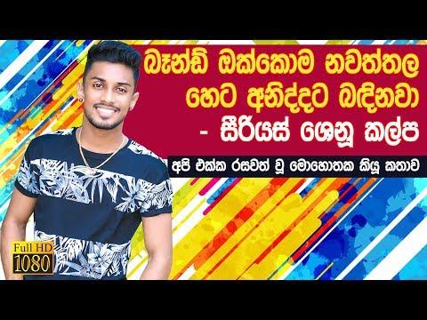 serious-shenu-kalpa-interview-with-jpromo-2019-|-|-talk-with-j-promo-shenu-kalpa