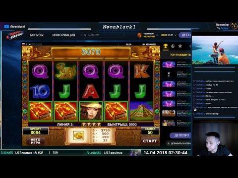 Видео Бездепозитный бонус казино 100