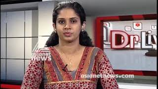 Allergy ayurvedic treatment | Doctor Live 21 Nov 2017