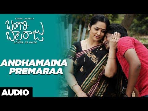 Andhamaina Premaraa Song | Bangari Balaraju Songs | Raaghav, Karonya Kathrin | Telugu Songs 2018