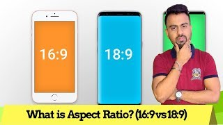 18:9 Vs 16:9 | What is Aspect Ratio in Mobiles?