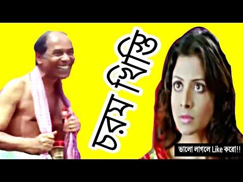 Bangla chorom Khisti Charom galagali chodon vikari