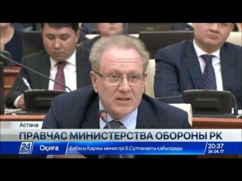 Гость портала - Информационный портал Екатеринбурга