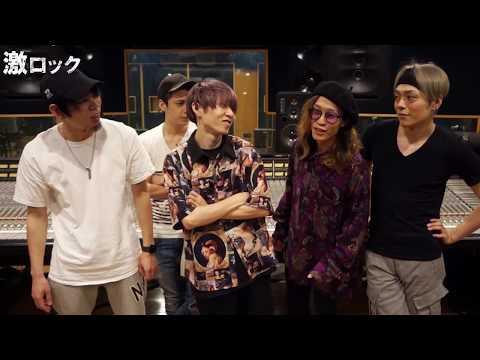 INITIAL'L、ニュー・シングル『東京ホライズン』リリース!―激ロック 動画メッセージ
