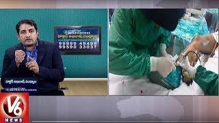 Varicose Veins Problem   Symptoms & Treatment   Dr. Abhilash   Good Health   V6 News