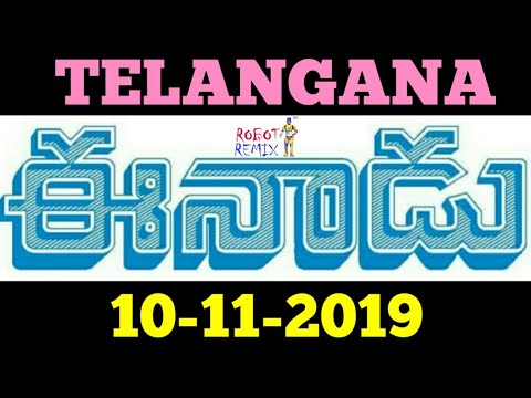 Telugu Newspaper Today Eenadu 10-11-2019 Telangana #Eenadu #TeluguNewspaper  #Epaper #NewsToday